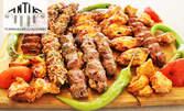 1.2кг Плато с пилешко месце на барбекю от дървени въглища и печени зеленчуци