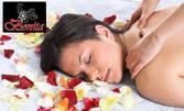 Лечебен масаж на цяло тяло - 50 минути блажен релакс