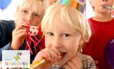 Аниматор за рождения ден на вашето дете, без или с фигура от балони