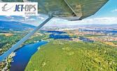 Живописен полет със самолет над язовир Искър и околностите на София - за един, двама или трима