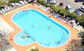 През Август в Несебър! Нощувка на база All Inclusive, плюс басейн - на 50м от морския бряг