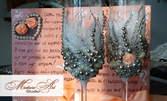 Сватбени аксесоари - бутилка шампанско или вино и/или 2 броя кристални чаши и свещи, с надпис и дизайн по избор