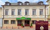 Почивка за двама във Велико Търново - 2 нощувки със закуски и 1 вечеря