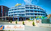 На море в Слънчев бряг! 5 нощувки на база All Inclusive в Хотел Бохеми***, плюс транспорт