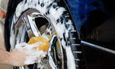 Външно, вътрешно или цялостно почистване на автомобила