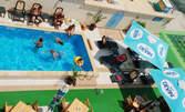 В разгара на сезона в Несебър! 3 или 5 нощувки - до плажа