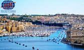 Посети Малта! 7 нощувки със закуски, плюс самолетен билет