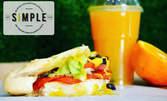 Сандвич, плюс фреш от портокал или бира, или 3 шейка с вкус по избор
