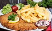 Салата по избор, плюс пилешки или свински шницел с пържени картофки