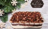 Десертно изкушение за вкъщи! Сладкиш по избор с шоколадови блатове и млечен крем