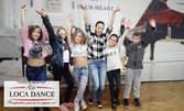 1, 4 или 8 посещения на танци, хореография и сценично поведение за деца от 6 до 12г