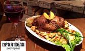 Свински джолан с картофки соте и царска туршия, плюс чаша червено вино
