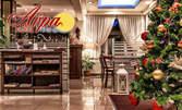 Декември край Солун
