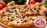 Салата по избор, плюс пица Бекон или основно ястие по избор