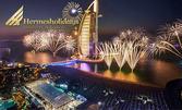 Нова година в Дубай