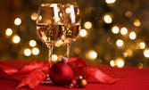 Нова година край Несебър! Нощувка със закуска и празнична вечеря - без или със допълнителна нощувка и вечеря