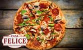 Пица по избор, плюс салата Витамина