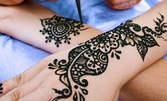Временна татуировка с натурална къна или маникюр с гел лак и 2 декорации