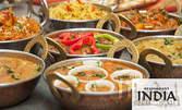 Тристепенно индийско меню със салата, основно ястие с агнешко и десерт, плюс традиционен хляб