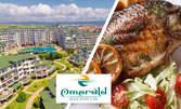 Празнувай Никулден в Равда! Нощувка със закуска и празнична вечеря, плюс SPA