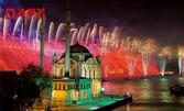 Нова година в Истанбул! 3 нощувки със закуски в хотел Декор***, плюс транспорт