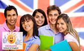 Курс по Английски език за начинаещи