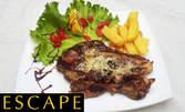Шопска салата и пилешка пържола с пържени картофи, или зелена салата с риба тон и порция миди с черупка