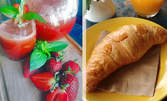 Домашна лимонада с ягоди и босилек, кафе еспресо и френски кроасан с масло