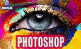 Онлайн курс по Photoshop с 6-месечен достъп