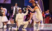 """Комичната опера """"Любовен еликсир"""", плюс празничен коктейл - на 14 Февруари"""