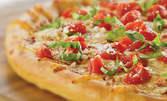 Вкусно хапване! Пица Куатро Карне