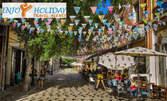 Екскурзия до Пловдив за Капана фест! Нощувка със закуска, плюс транспорт и посещение на Стара Загора и Акве Калиде