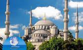 През Май в Истанбул