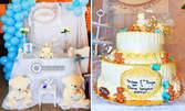 Наем на украса за рожден ден или кръщене