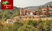 Коледа в сръбския курорт Пролом баня! 2 нощувки със закуски и вечери - едната празнична, транспорт и посещение на Пирот