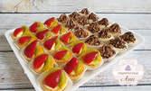 30 мини кошнички с ванилов крем, пресни плодове и шоколадов мус