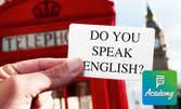 Курс по английски език за ниво А1 или А2, с 85 учебни часа
