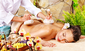 Лечебен масаж със студено пресовани индийски билки - на гръб или на гръб и крака