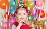 Парти за 12 деца! Наем на зала за 2 часа, празнична украса и торта с 14 парчета