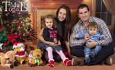 Коледна детска фотосесия, със 7 или 10 обработени кадъра