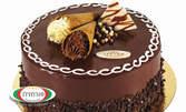 """Торта """"Шоколадов вкус"""""""