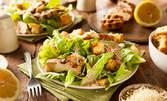 3.6кг вкусно хапване за компанията! 4 салати, 4 порции със свински каренца и картофено пюре и 4 чиизкейка