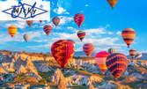 Екскурзия до Кападокия, Анкара и Истанбул! 4 нощувки със закуски, плюс транспорт