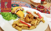 Египетска кухня! Средиземноморско островно ястие - с пилешко филе, морски дарове, паста и хлебче