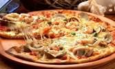 Голяма пица и вкусна паста! Избери своите апетитни изкушения