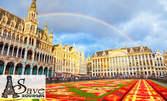 През Август до Париж! 7 нощувки със закуски, самолетен билет и възможност за Брюксел и Фестивала Килим от цветя