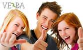 Разговорен курс по английски, италиански, френски или руски език