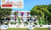 Морски релакс край Бодрум! 7 нощувки на база All Inclusive в Хотел Ladonia Hotels Club Blue White 4*
