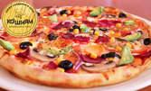 Пица по избор, плюс Панакота