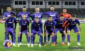 Вход за футболната среща Етър - Дунав на 17 Февруари